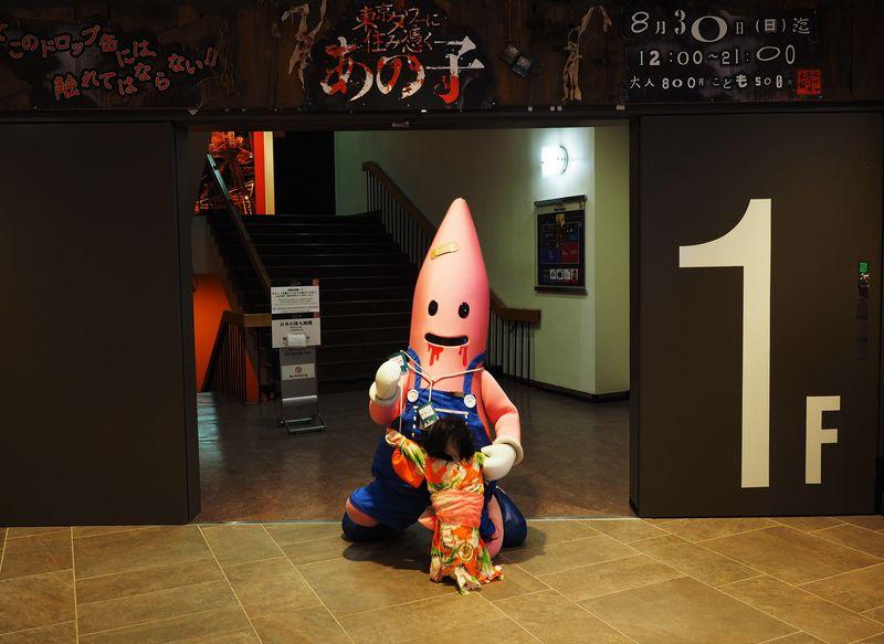 東京タワー史上初!お化け屋敷「東京タワーに住み憑く あの子」が絶叫するほど怖すぎる