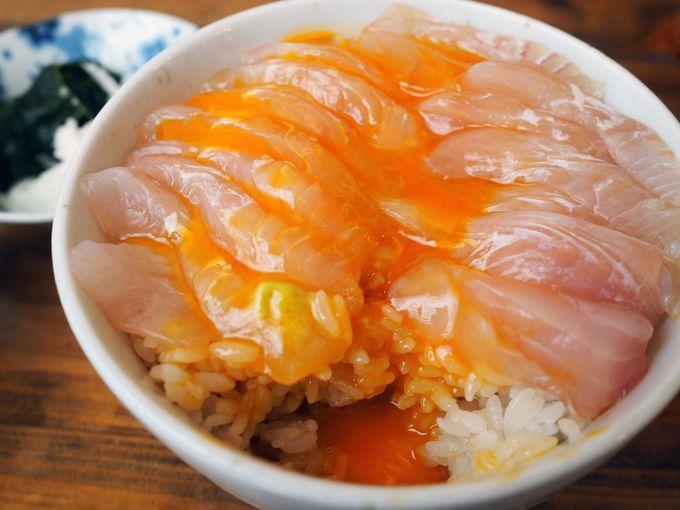 平目漬丼の美味しい食べ方