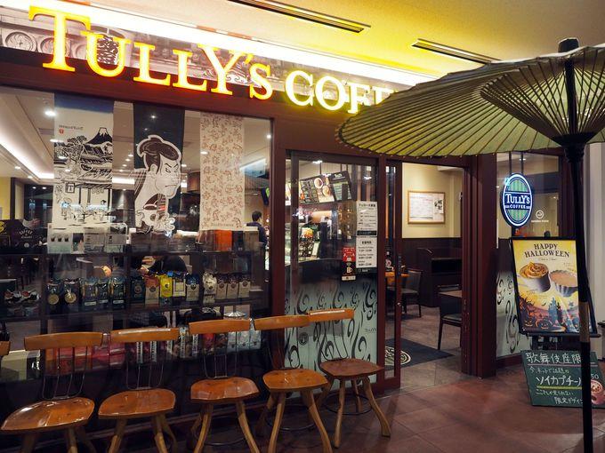 歌舞伎座デザインを取り入れた、タリーズコーヒー500号記念店舗