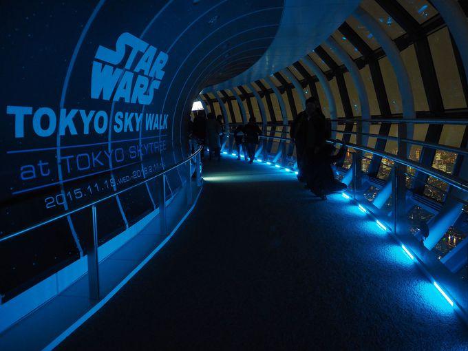 ストーリーがおさらい出来る天望回廊。夜は不思議な空間に…!