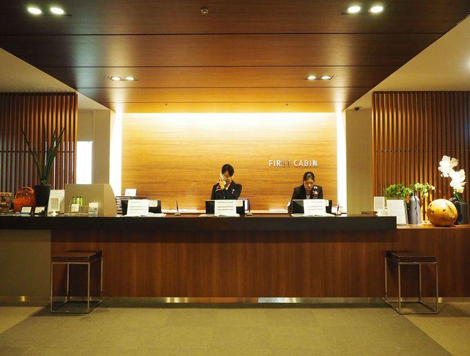 羽田空港:「ファーストキャビン羽田ターミナル1」は早朝・深夜便に便利
