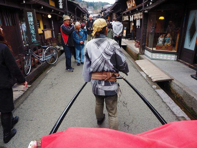 高山の人気スポットで『ワンコイン人力車』に乗ってみよう