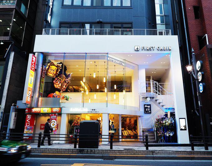 赤坂:「ファーストキャビン赤坂」はコンパクトだけどラグジュアリー!