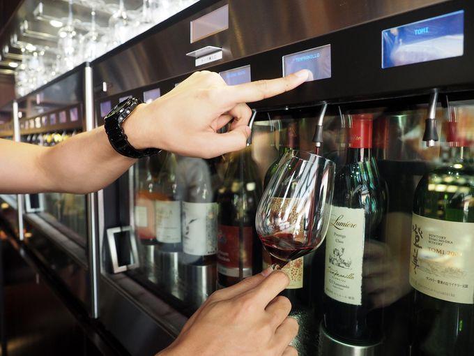 1杯100円台から!山梨と長野のワイン24種類をテイスティング