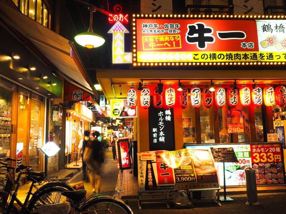 ホテルから徒歩圏内。鶴橋のディープな食と文化を楽しもう
