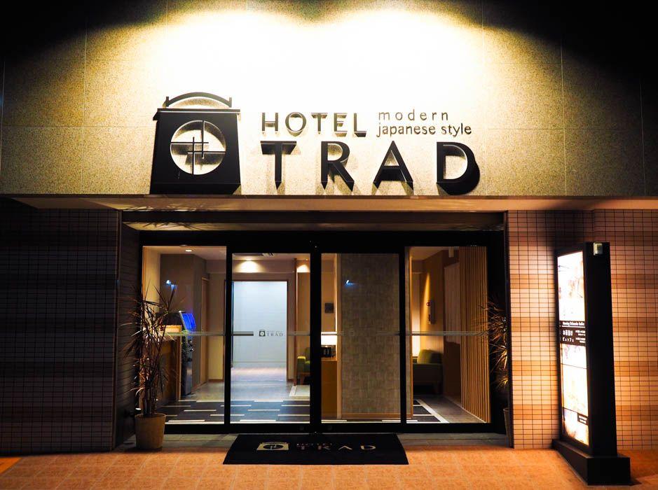 鶴橋駅からすぐ。スタイリッシュな外観の隠れ家ホテル