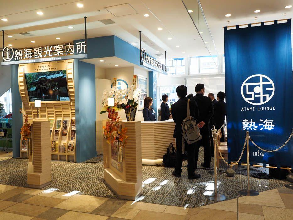 熱海駅直結「ラスカ熱海」オープン!旅行に活かせる最新駅ビル5つの活用術