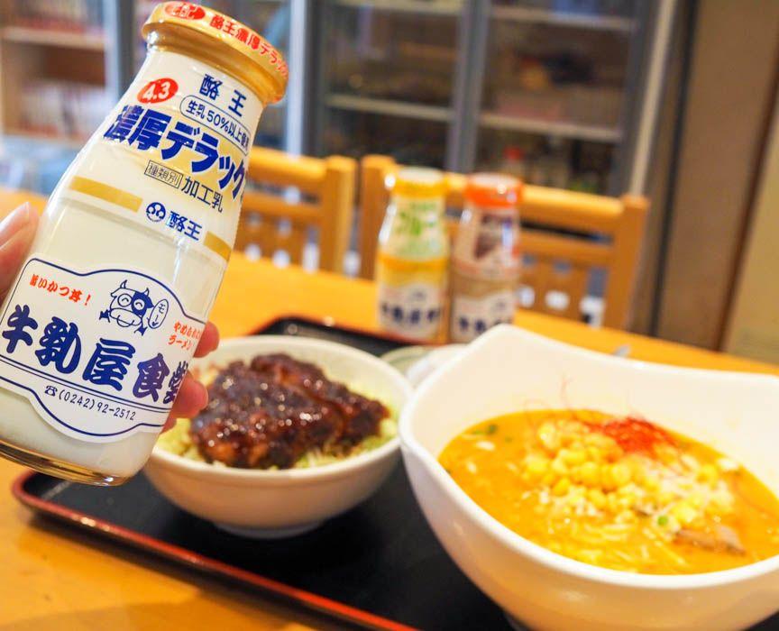 ミルクみそラーメン&ソースカツ丼のセットが一押し!