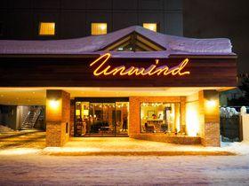 ワイン無料の新常識!札幌宿泊はロッジ風「アンワインド ホテル&バー」がおすすめ|北海道|トラベルjp<たびねす>