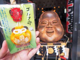 浅草「鷲神社」の隠れた人気お守り、2017年酉の市は?|東京都|トラベルjp<たびねす>