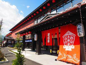 駅に泊まれる?西武秩父駅「祭の湯」は秩父のお得な新名所|埼玉県|トラベルjp<たびねす>