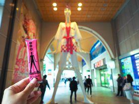 名古屋駅ですぐ買える!スイーツな「お土産」おすすめ5選