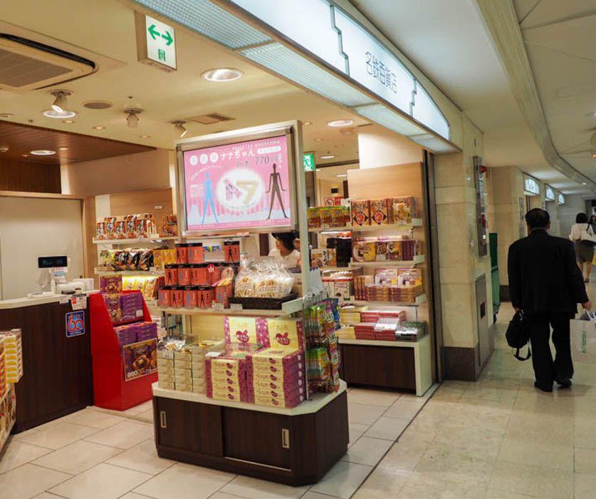 名鉄百貨店本店「菓乃舎」の「名古屋ナナちゃんチョコサンド」