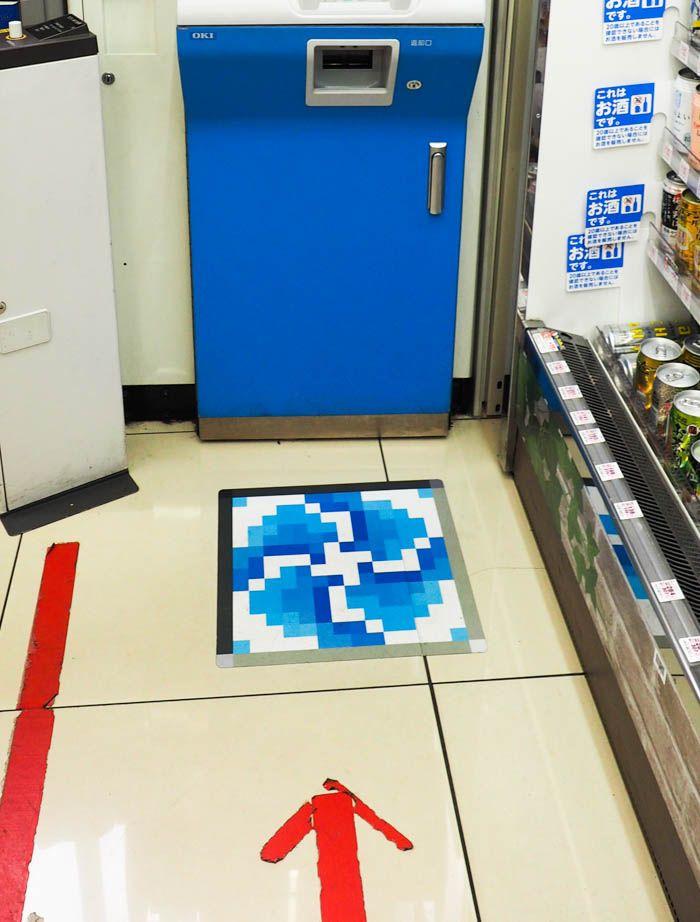 ゲームでおなじみ、あのパネルが床に