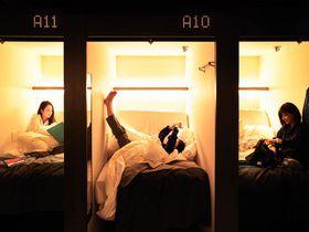 カプセルホテルのベッドが動く!京都に快適MAXの「ザ・ミレニアルズ」誕生