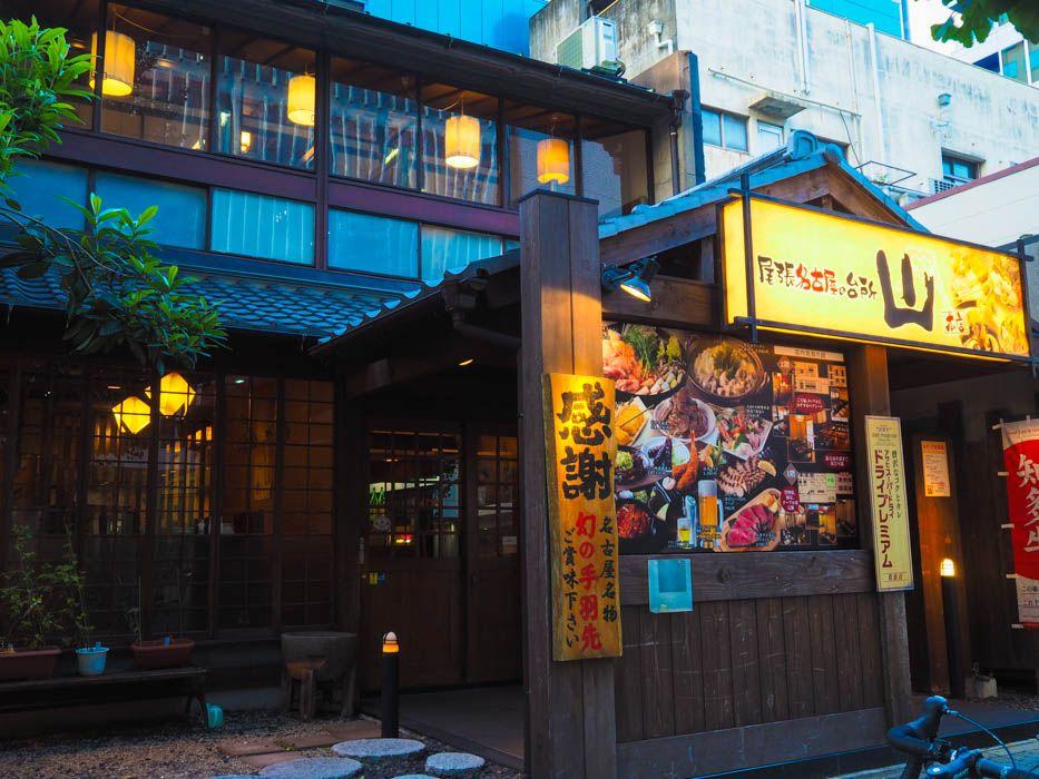 昭和の名残漂う元旅館が大人の「山ちゃん」に