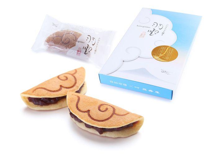 和菓子をお土産にしたい方はこちら!