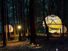 光る球体テントで寝てみたい!静岡・泊まれる公園「INN THE PARK」