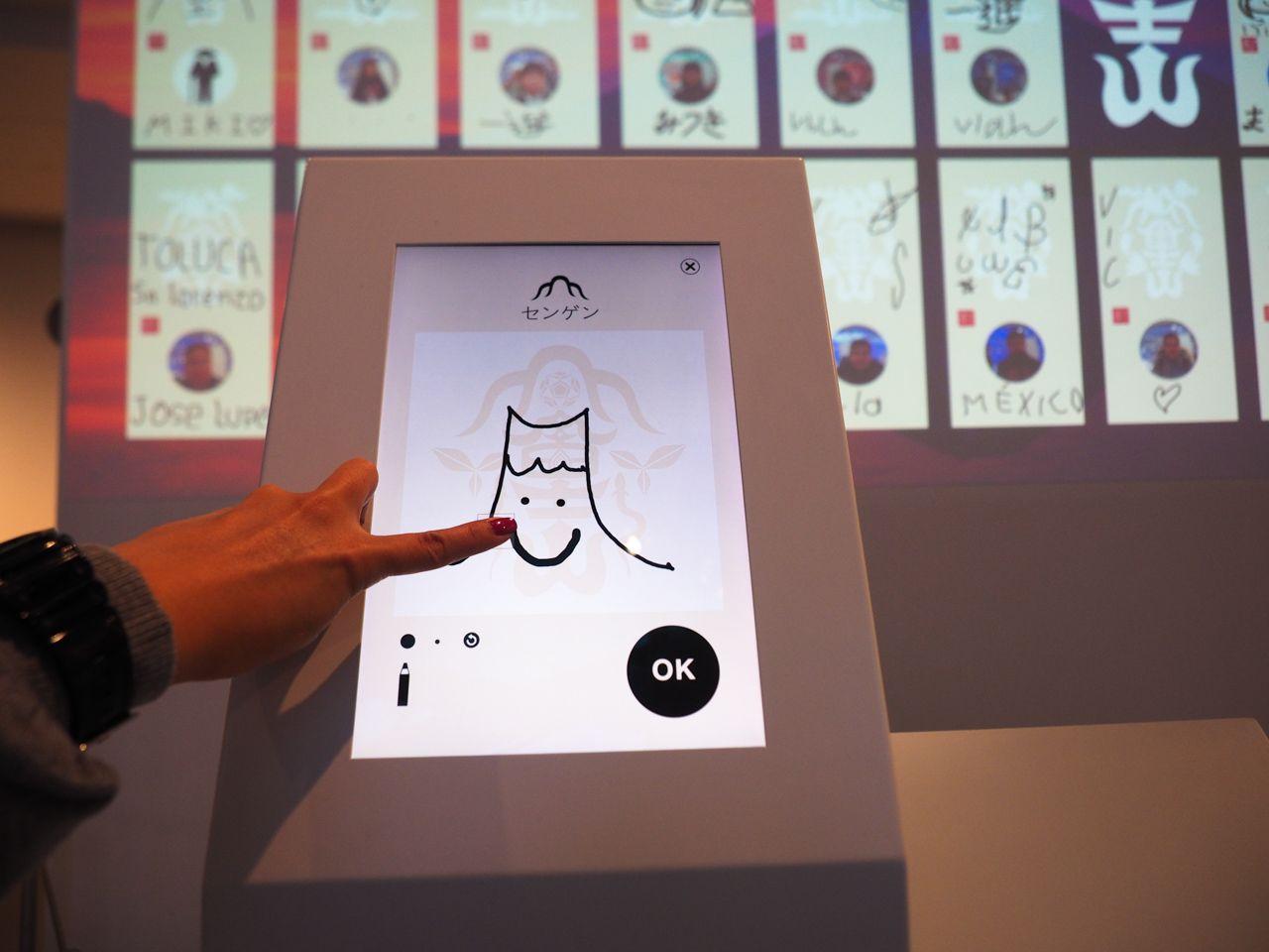 ARを使って、さらに展示を楽しもう