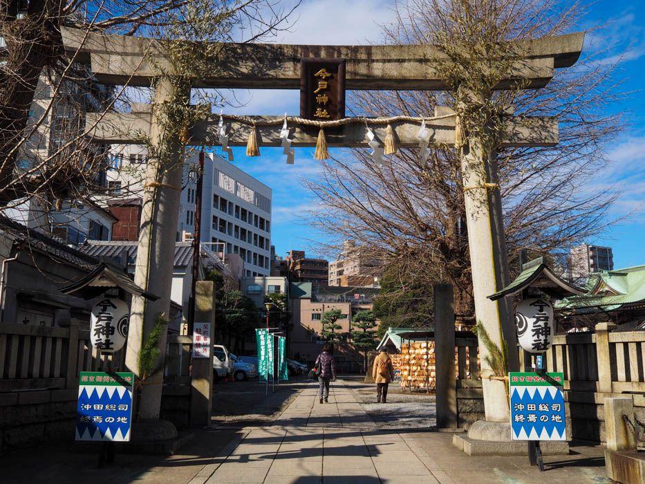 浅草に縁結びの神社があるのをご存じですか?