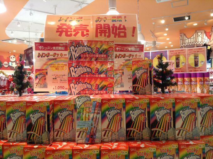 人気のお台場限定・東京土産をいち早くチェック!