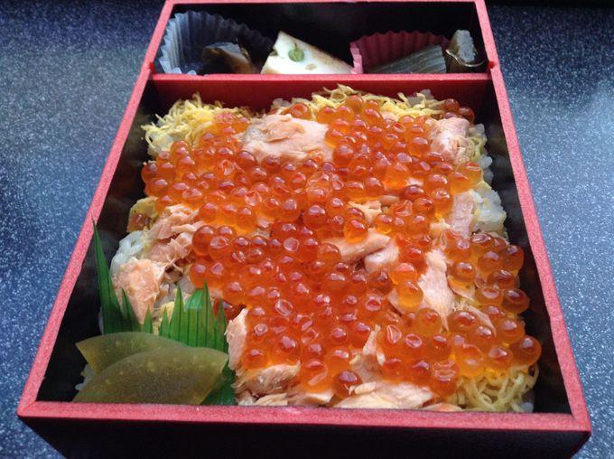 石狩鮭めし ¥1030(税込み)