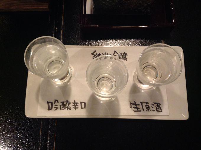 銘酒・麒麟山うまっ!飲み比べもできる!