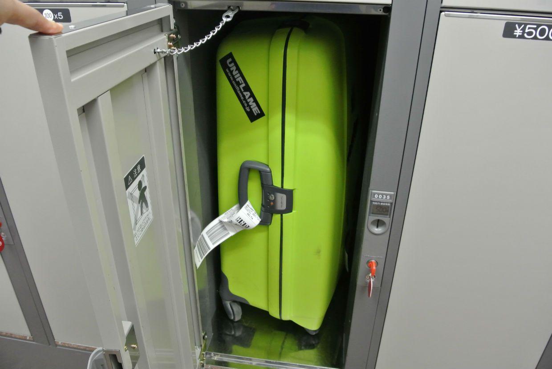 地方空港へ次の日乗り継ぎがある場合、スーツケースは空港に預けるべし!