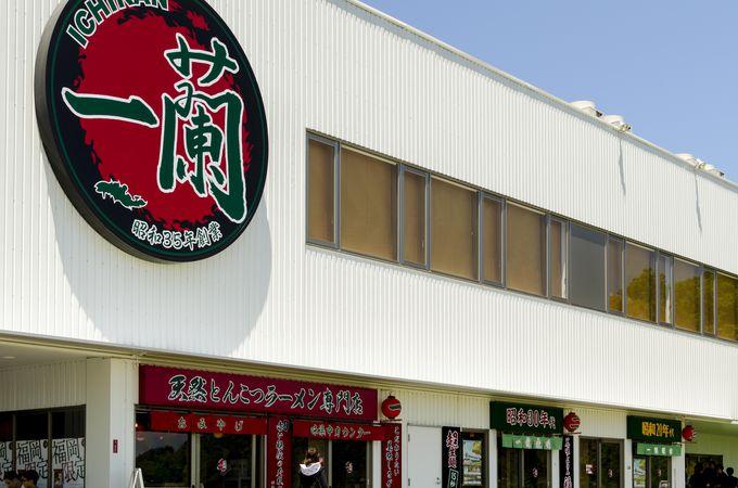 福岡市からアクセス良好の注目観光スポット「糸島」