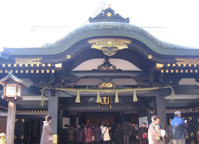 早稲田・穴八幡宮の一陽来復御守は金運に効果てき面!