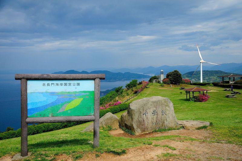 標高333メートルの大草原「千畳敷」