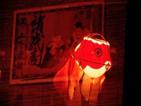 らっせーら!山口県・金魚が踊る「柳井金魚ちょうちん祭り」|山口県|トラベルjp<たびねす>