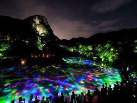 世界初の湖面プロジェクションがやばい!佐賀の幻想庭園「御船山楽園」|佐賀県|トラベルjp<たびねす>