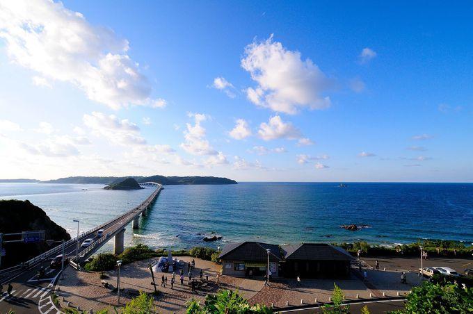 「口コミで選ぶ日本の橋ランキング」1位の角島大橋