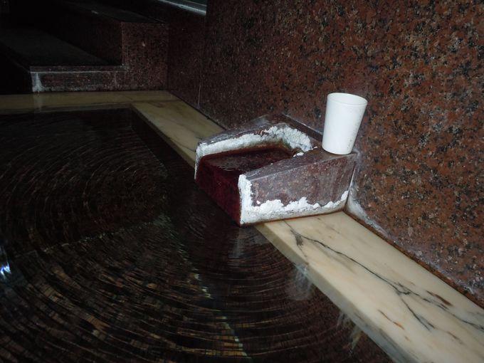 飲める温泉
