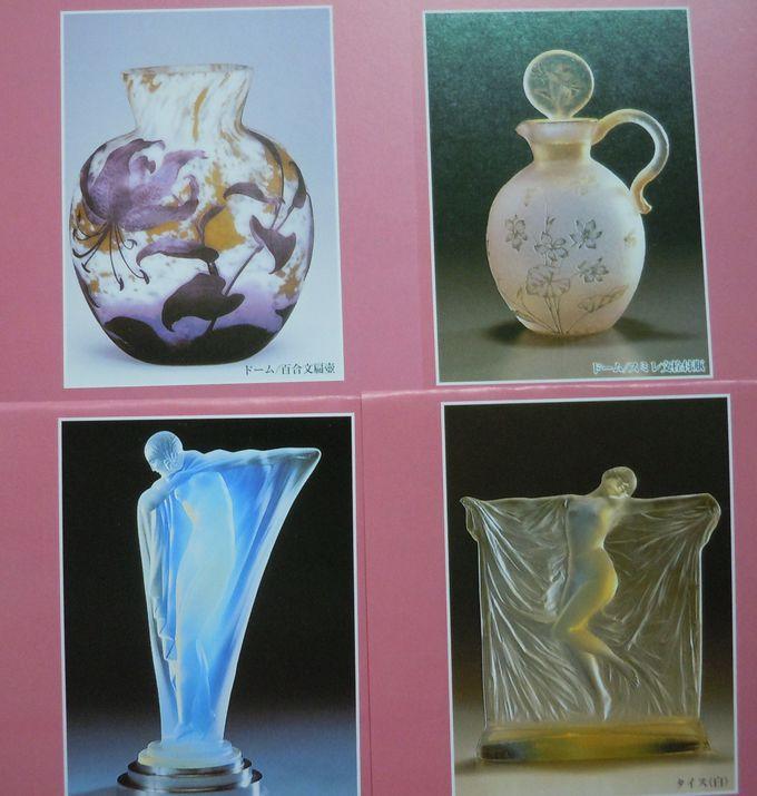 入館券に注目! 素晴らしいガラスアート作品