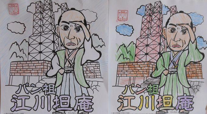 「パン祖」の称号を与えられた韮山(にらやま)代官