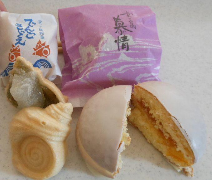 堂ヶ島の銘菓