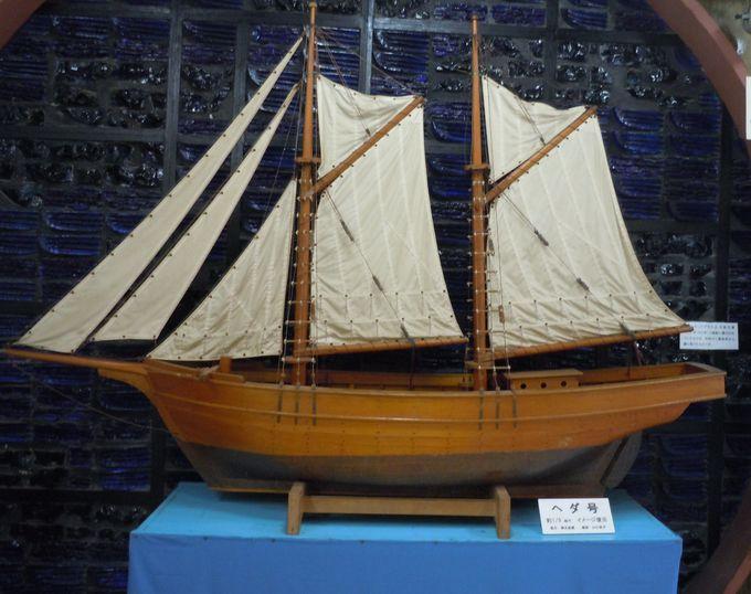 日本初の西洋型帆船!