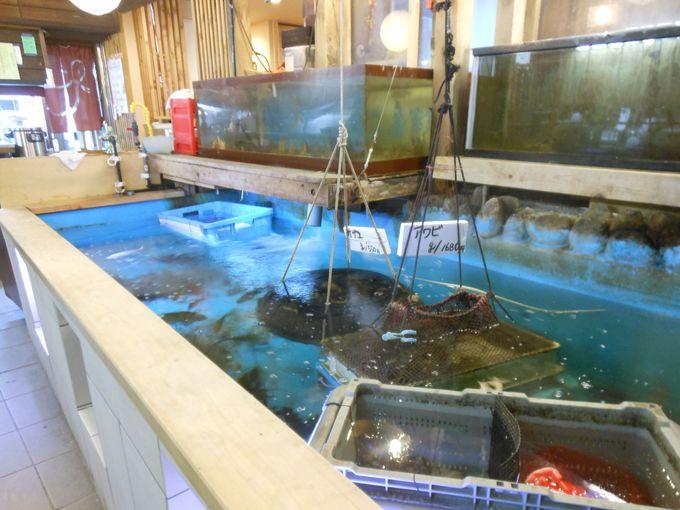 魚の旨さの基準を変える店