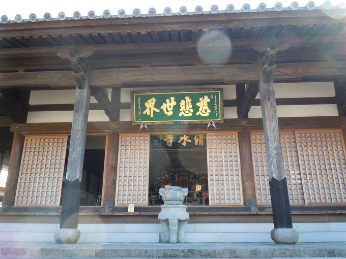 霊験あらたかな寺