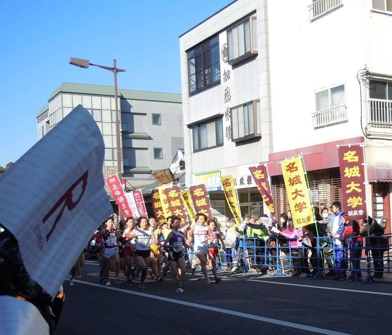 静岡発!駅伝観戦&富士山見学ができる!「富士山女子駅伝」