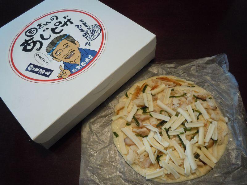 伊東市で60年以上続く老舗干物店で味わう日本人のソウルフード ...