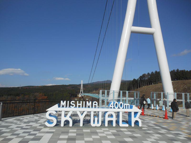 国内最長の吊り橋!超絶景の新スポット「三島スカイウォーク」