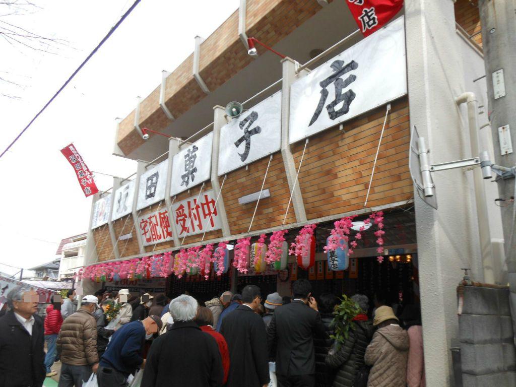 営業日は祭り期間中のみ!お土産は「坂田菓子店」で決まり!