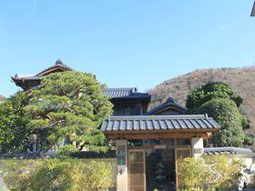 小さな迎賓館に泊まる温泉宿?!伊豆天城・青羽根温泉「山翠」|静岡県|トラベルjp<たびねす>
