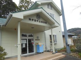 図書館にある文学記念室?!南伊豆・加納「石垣りん文学記念室」|静岡県|トラベルjp<たびねす>