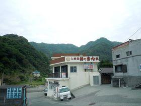 ちょい釣り~本格的な釣りまでOK!南伊豆町「入間荘」は老舗の渡船宿|静岡県|トラベルjp<たびねす>