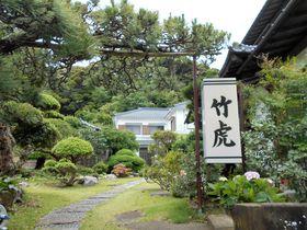 海の幸はおまかせっ!南伊豆の海鮮料理なら民宿「竹虎」が旨い!|静岡県|トラベルjp<たびねす>