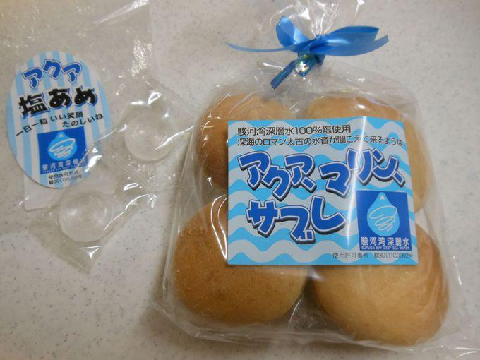 戸田塩を製造する「戸田塩の会」が販売する一押しスイーツ